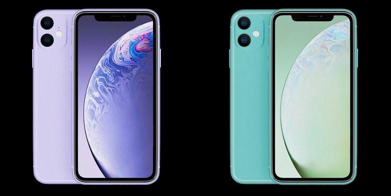 buy iphone 11