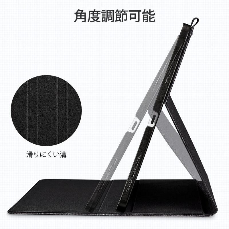 iPad Pro 12.9 2020 Urban Premium Folio Pencil Case 5