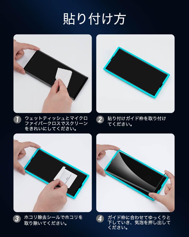 Galaxy Note 20 Ultra 強化ガラス全面保護フィルム 5