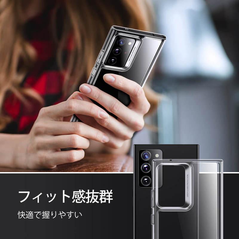 Galaxy Note 20 Ultra Classic ハイブリッドスリムケース 2