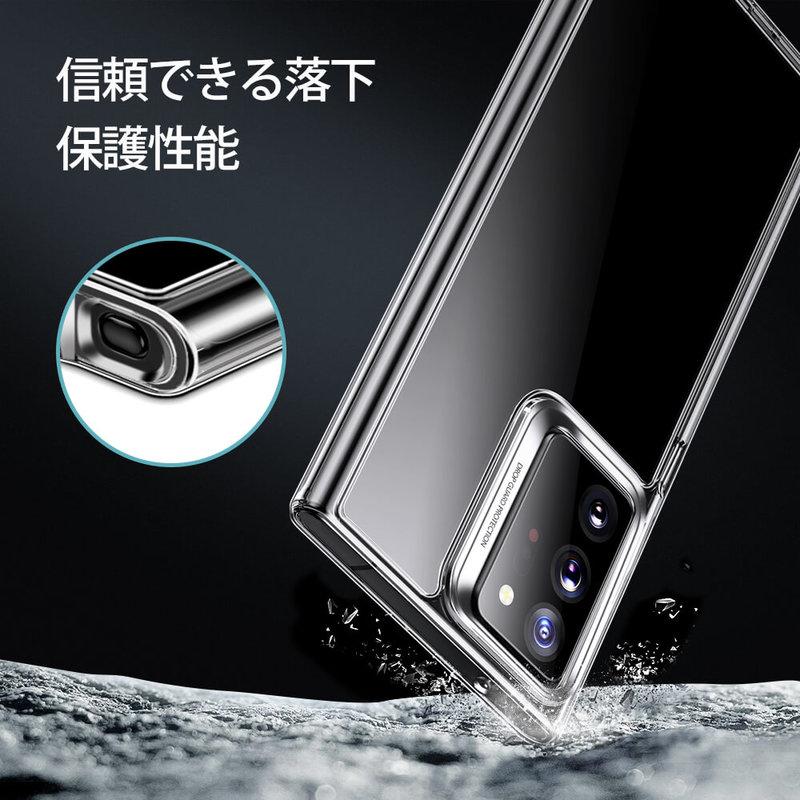 Galaxy Note 20 Ultra Classic ハイブリッドスリムケース 3