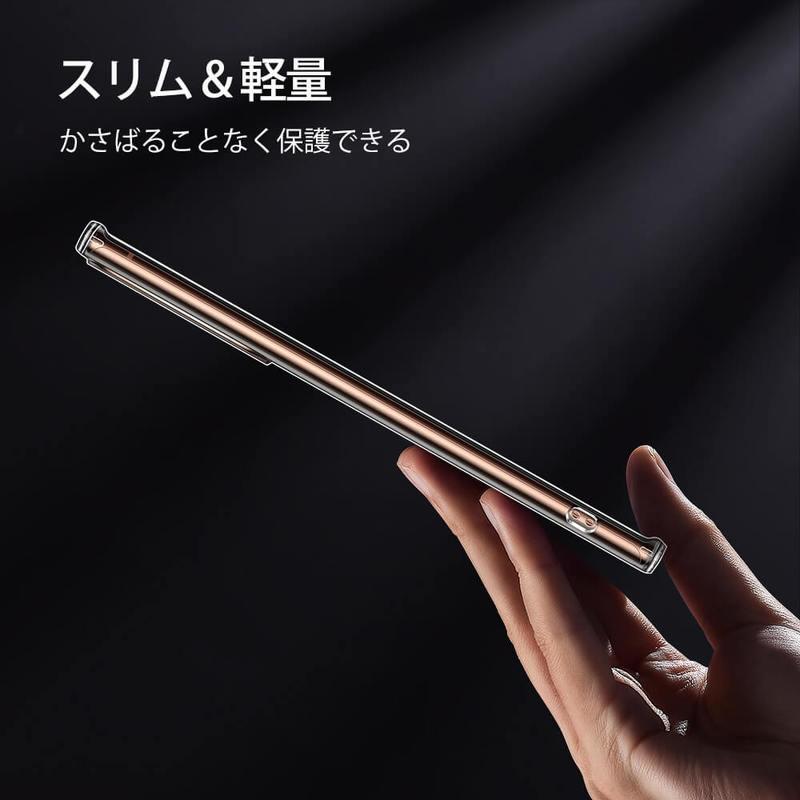 Galaxy Note 20 Ultra Classic ハイブリッドスリムケース 5