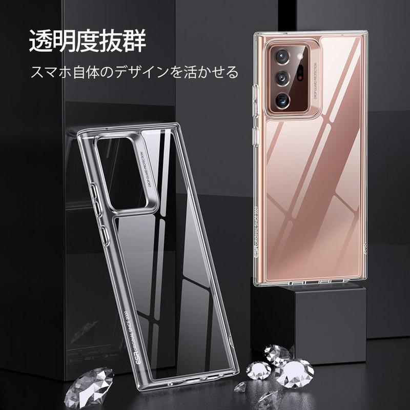 Galaxy Note 20 Ultra Classic ハイブリッドスリムケース 6
