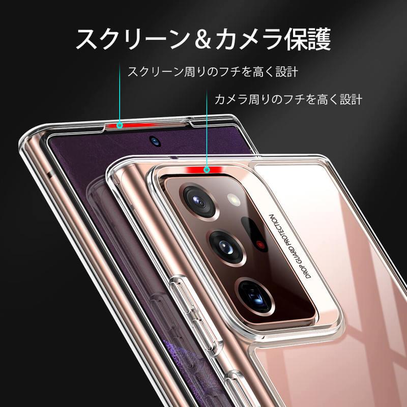 Galaxy Note 20 Ultra Classic ハイブリッドスリムケース 8