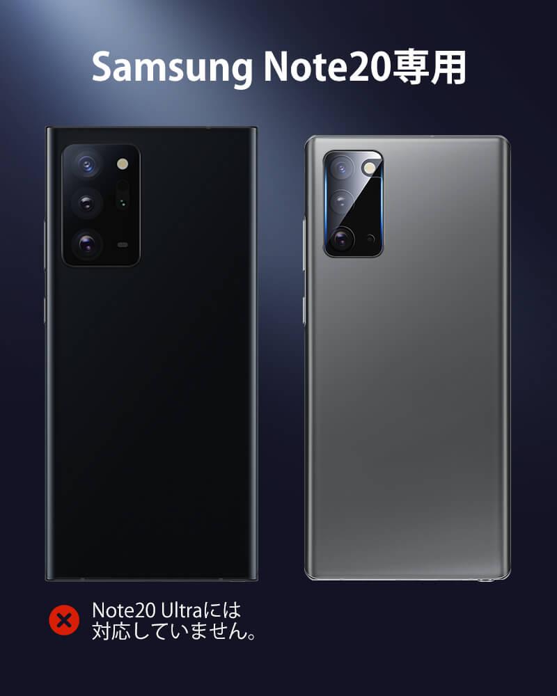 Galaxy Note20 Phone Camera Lens Protector 1 3
