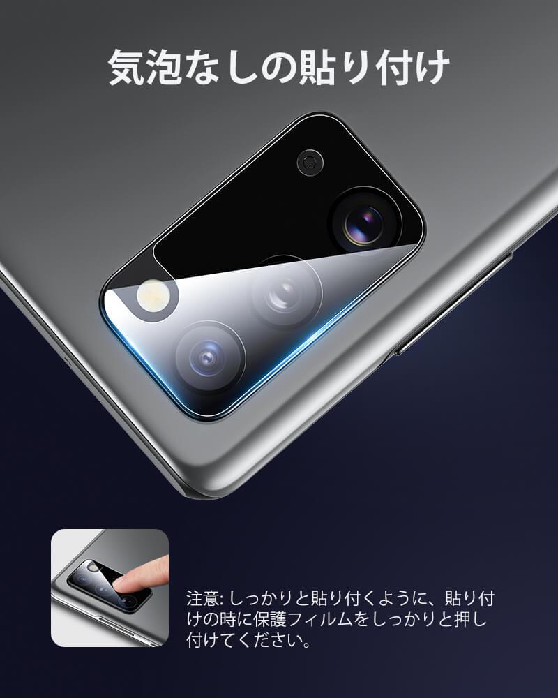 Galaxy Note20 Phone Camera Lens Protector 3 3