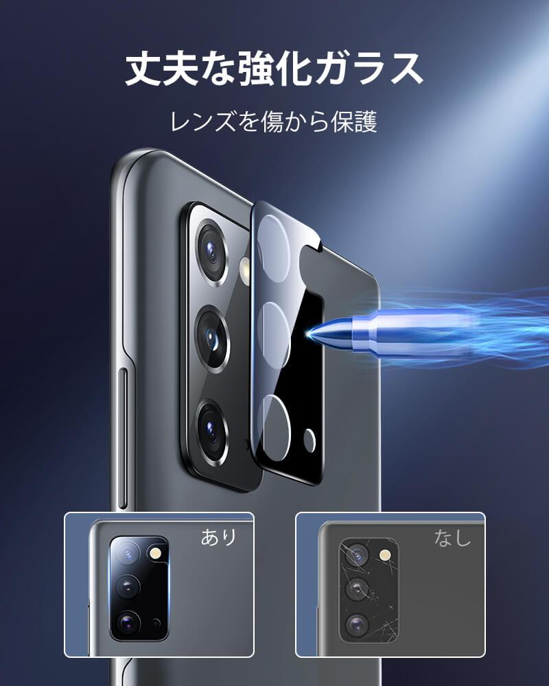 Galaxy Note20 Phone Camera Lens Protector 5 1