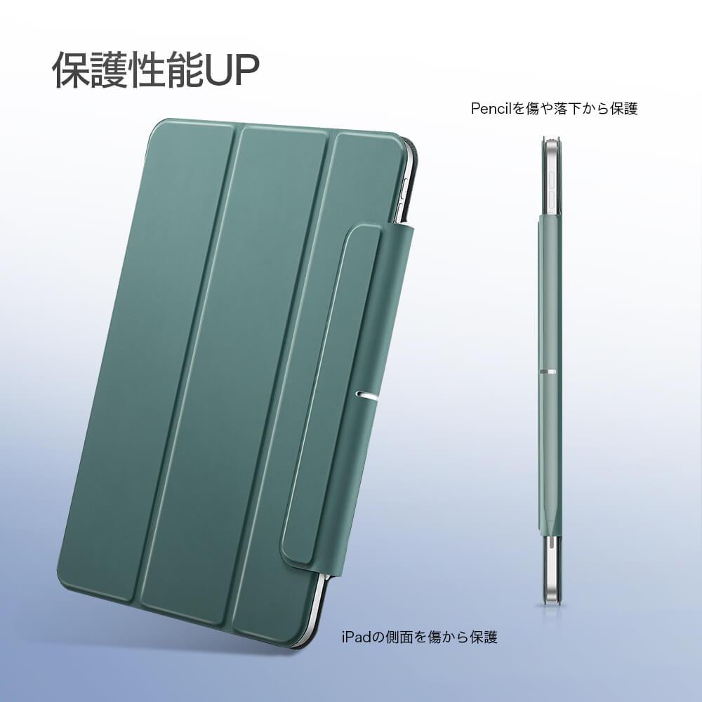 iPad Air 4 2022 Rebound マグネティックスリムケース