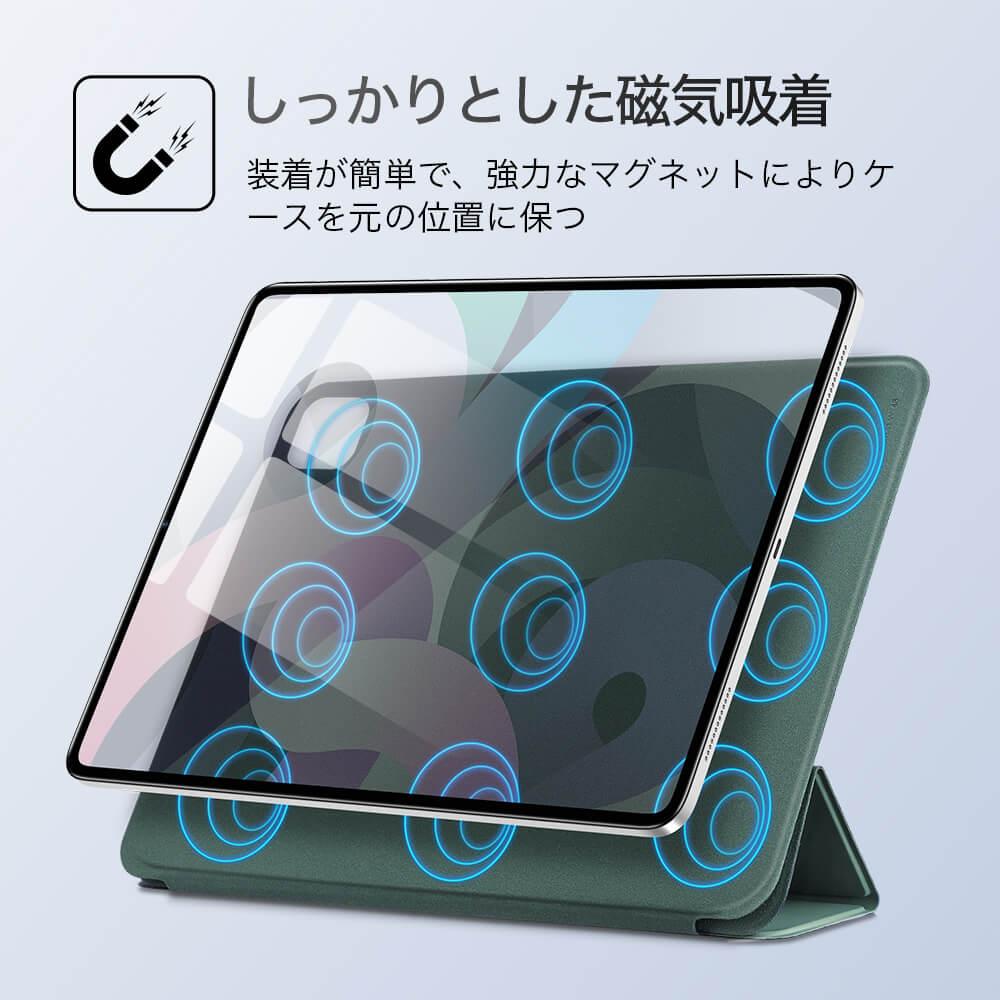 iPad Air 4 2023 Rebound マグネティックスリムケース