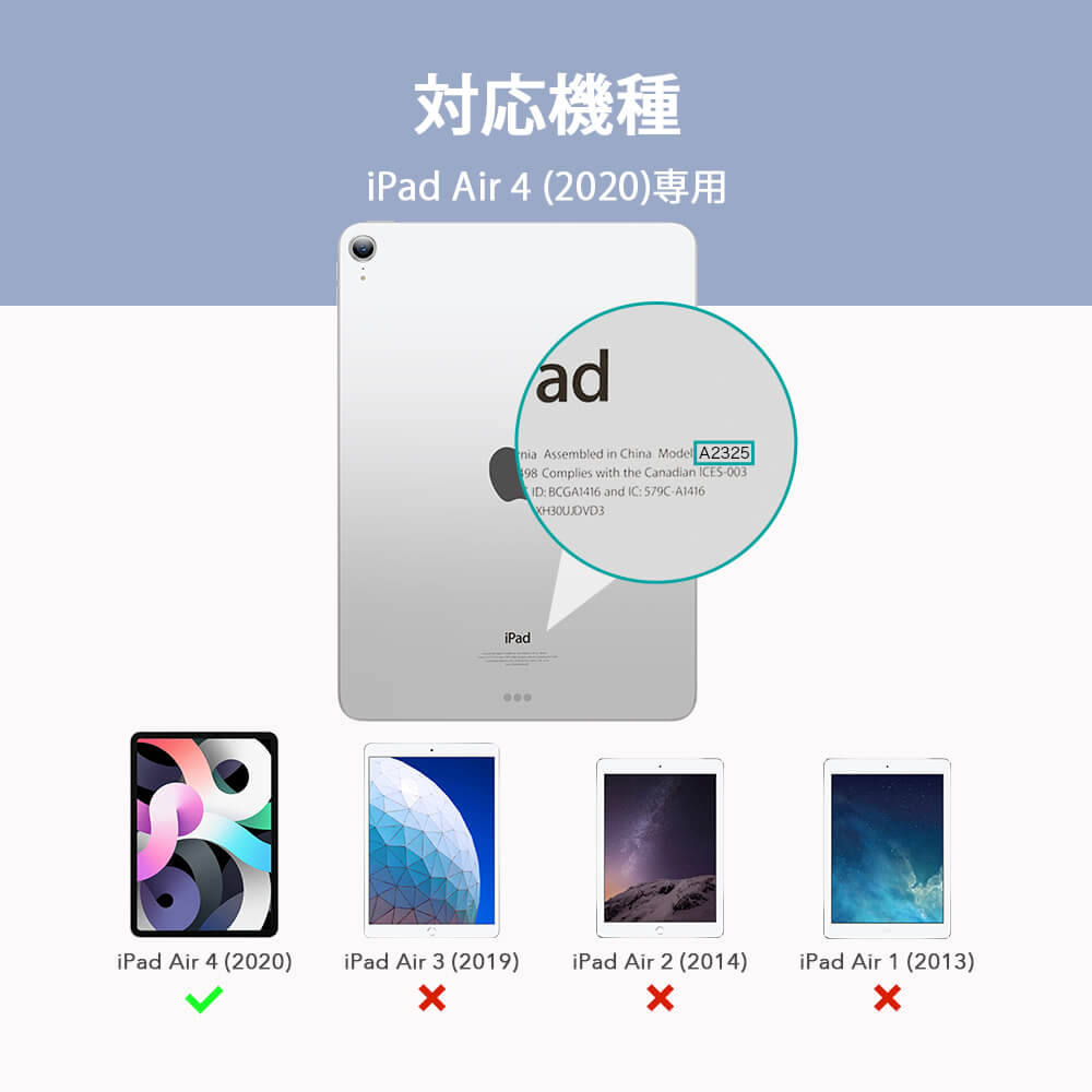 iPad Air 4 2024 Rebound マグネティックスリムケース