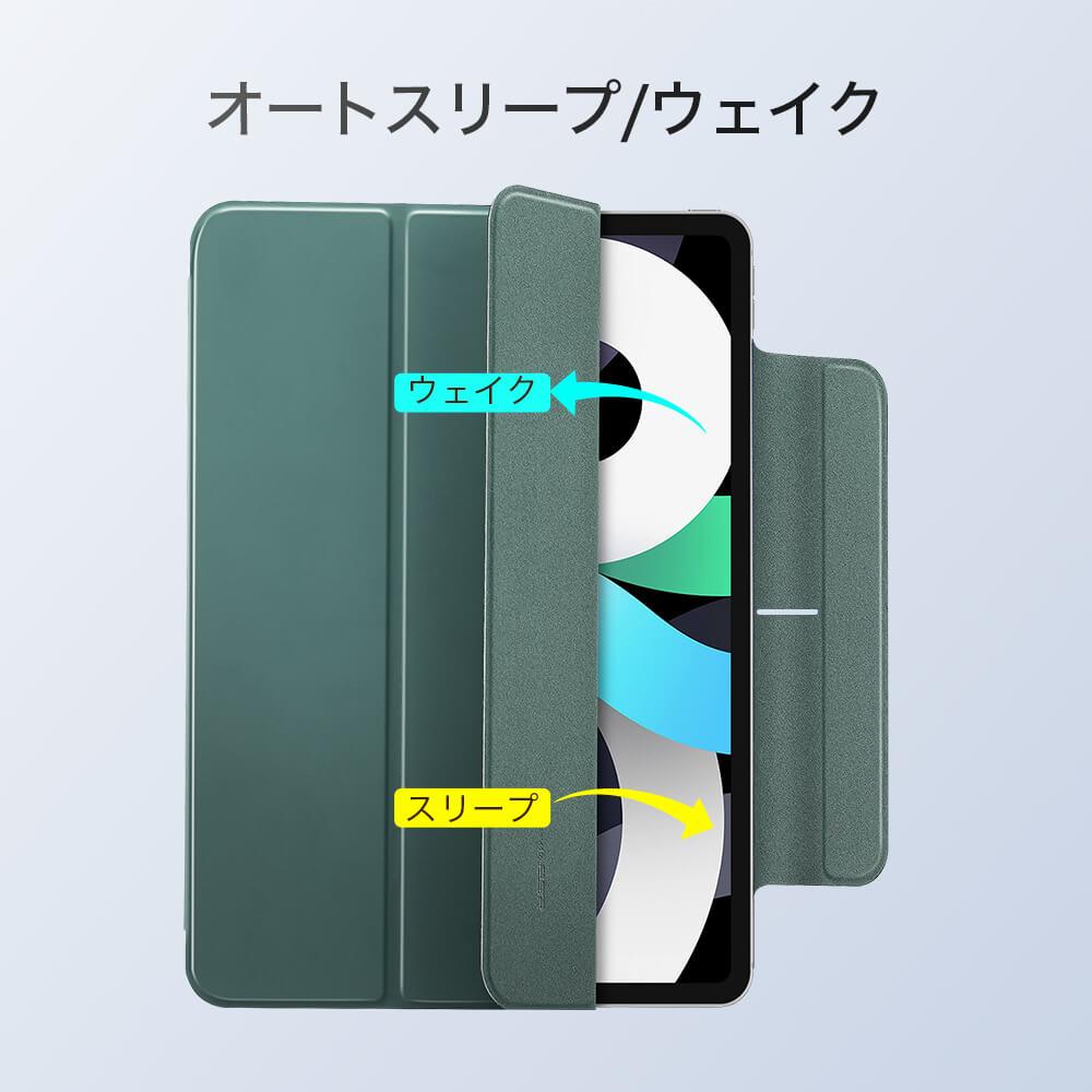 iPad Air 4 2026 Rebound マグネティックスリムケース