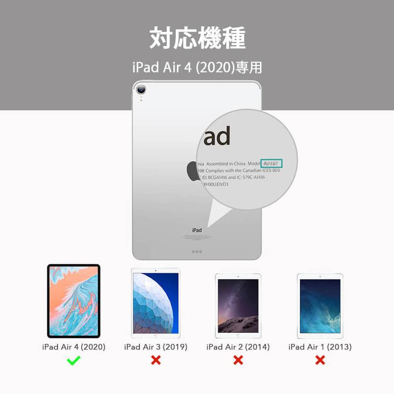 iPad Air 4 2027 Ascend Trifold Case