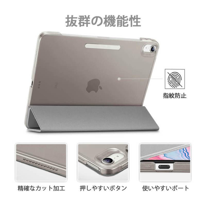 iPad Air 4 2032 Ascend Trifold Case