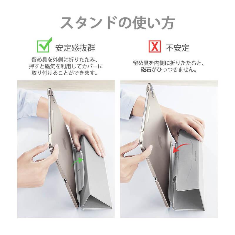 iPad Air 4 2033 Ascend Trifold Case